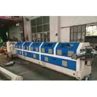 China Plastic Masterbatch Single Screw Extruder PP Flakes Recycling Granulator Machine wholesale