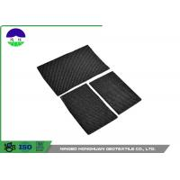 Buy cheap PP Monofilament Woven Geotextile High Strength for Geotube 770G from wholesalers