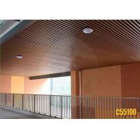 China ECO Wood WPC Interior Suspended Decorative PVC Ceiling Panels Non Toxic wholesale