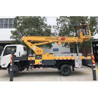 China 2020s new designed JMC 20M telescopic aerial working platform truck for sale, best price JMC hydraulic bucket truck on sale