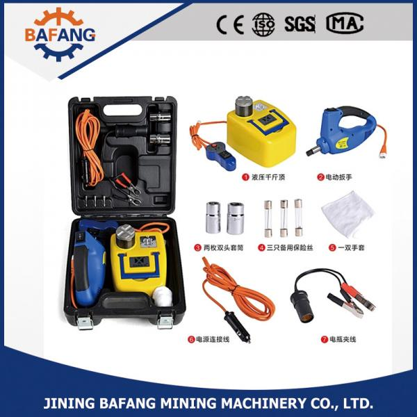 Hydraulic Jack And Tools Images