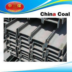 China 12# I Steel wholesale