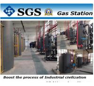 Buy cheap Nitrogênio de 200 Nm3/h, equipamento do posto de gasolina do hidrogênio de 300 Nm3/h para a planta do prendedor from wholesalers