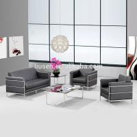 Buy cheap Office sofa modern style factory direct receiption room furniture office two from wholesalers