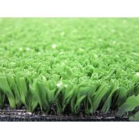 China Synthetic Grass Carpet wholesale