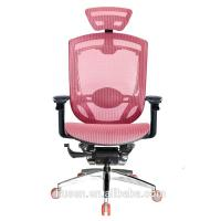 Buy cheap 2017 hot sale manager charis Quality-assured modern ergonomic cheap computer chair price with wheels from wholesalers