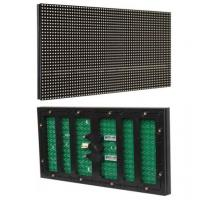 China P4-P10 Outdoor Led Video Wall , 200-800W Smd Led Display Screen Fixed Installation wholesale