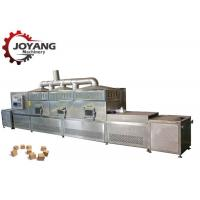 China High Frequency Induction Drying Equipment Microwave Wood Block Drying Machine wholesale