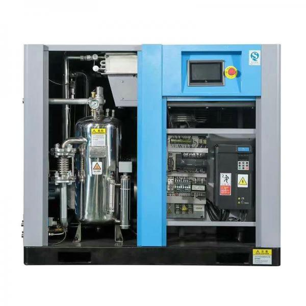 Quality Non Leakage 7.5KW Screw Air Compressor for sale