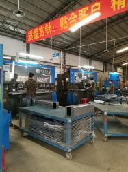 Guangzhou Eco Commercial Equipment Co.,Ltd