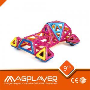 Buy cheap Monte brinquedos do enigma do tijolo 3D da construção de DIY para crianças/crianças from wholesalers