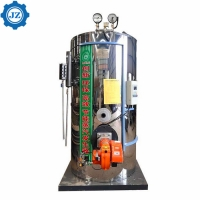 China Fully Automatic Low Pressure Small Industrial Vertical Steam Boiler With Standard Accessories wholesale