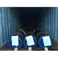 China DNV-OS-F101 Offshore Standard Ss Erw Pipe Submarine Pipeline Systems 250-485 F D on sale