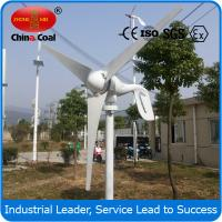 China wind turbines with Compound glass fibrereinforced plastic wholesale