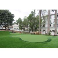 China Cost Effective Artificial Grass for City and Street Lanscaping WIth Bright Color wholesale