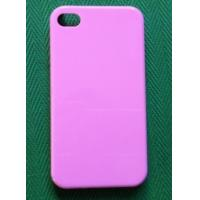 Buy cheap Iphone plastic case, cautomized  iphone case, case for iphone from wholesalers