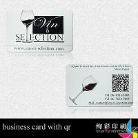 China Offset Printing QR Code Plastic PVC Barcode Cards With Magnetic Stripe wholesale