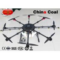 China Carbon Fiber UAV Crop Sprayer Drone Professional Agricultural Drone wholesale