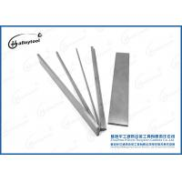 China Impact Wear - Resistant Blank Tungsten Carbide Strips , Tungsten Flat Bar For Cutting Knives wholesale