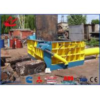 China Turn Out Metal Hydraulic Baler Scrap Compactor Y83-250UA for Metal Recycling Station wholesale