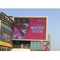 China Wall Mounted P16 Front Service LED Sign 45kg Cabinet Weight Easily Taken Down wholesale