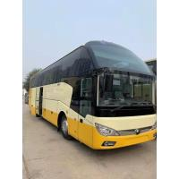 China 2014 Year 53 Seats Luxury Used Yutong Buses ZK6122 Model Second Hand Tour BusYellow Color 12m Length 100km/H Max Speed wholesale