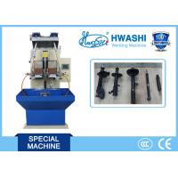 China 40000A Auto Parts Welding Machine Motorcycle Shock Absorber / Damper / Bumper wholesale