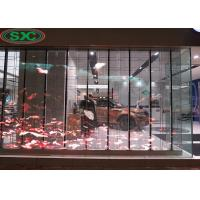 Buy cheap Indoor Window G3.91-7.8125 Transparent LED Screen Hot Selling Transparent led from wholesalers