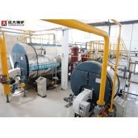 12 Ton 16 Bar Heavy Oil Fired Steam Boiler Low Pressure Running Efficiently