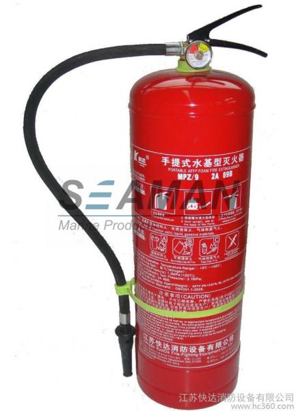 Quality Portable AFFF 3% Water Spray Fire Extinguisher Marine Grade CCS / MED Approval for sale