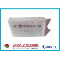 China Medical Antibacterial Hand Wipes / Preservative Free Baby Wipes wholesale