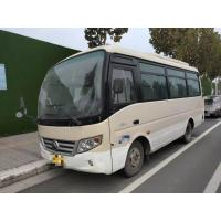 China 2 Axle Used Yutong Bus With 19 Seats Left Hand Drive Model ZK6608 Nude Packing wholesale