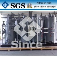 China PSA Generation Gas Purification System , Gas Filtration System 100-5000Nm3/h on sale