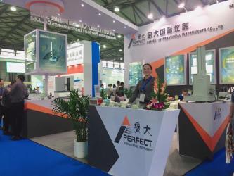 Perfect International Instruments Co., Ltd