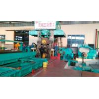 Automatic Four High Rolling Mill High Speed With Electric Screw Down