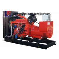 China CE Brushless 200kw Natural Gas Electricity Generator with Water Cooling CHP System wholesale
