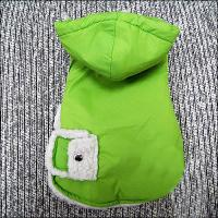 China Green Warm Dog Hooded Sweatshirts with Cotton for American Cocker, Fox Terrier on sale