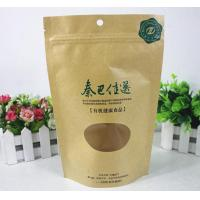 China Flexible Packing Flat Bottom Food Packaging Plastic Bags With Clear Window wholesale