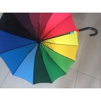 China Solid Stick Multi Coloured Umbrella Curved Leather Handle Pongee 190T Fabric wholesale