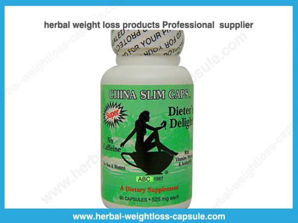 Природные эффективное похудение Китай Slim шапки диета таблетки освобождение от запора для сбывания - Капсула для похудения ДайД