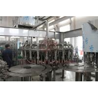 China Plastic Bottle Hot Juice Filling Machine Siemens / Schneider / Mitsubishi Control on sale