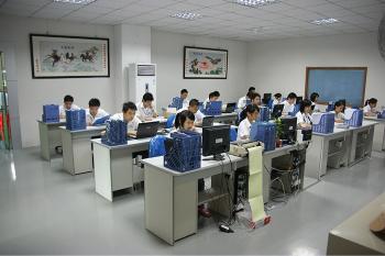 Naturelite Technologies Co.,Limited