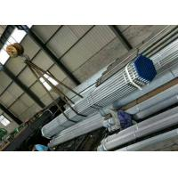 China ASTM A252 hot dip gavanized ERW Steel Pipe , 3' Welded round steel tube wholesale