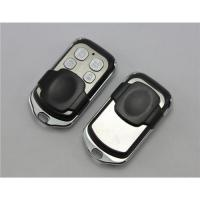 China Face to face copy code remote control wholesale