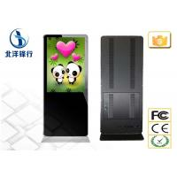 China Hotels Motels Resorts Electronic Kiosk Motion Activated Video Player on sale