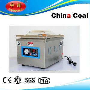 China 22.DZ250T food vacuum bag vacuum packaging machine wholesale