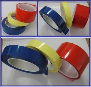 China Transformer insulating tape mylar tape wholesale
