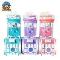China Automatic Interactive Gumball Machine / Toys Awesome Gumball Machine wholesale