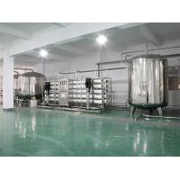 China Pre treatment Filter Water Treatment Equipment for Glass Bottle Juice Wine Drink wholesale