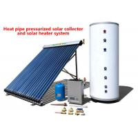 China Convenient Heat Pipe Solar Water Heater All Glass Double Tube Co Axial Structure wholesale